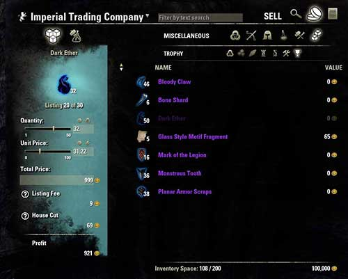 Awesome-Guild-Store